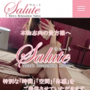 Salute(サルート)京都店