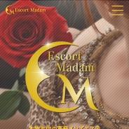 Escort Madam(エスコートマダム)