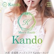 Kando(カンド)
