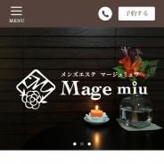 Mage miu(マージュミュウ)