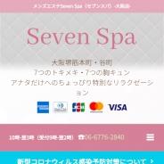 Seven Spa 大阪店
