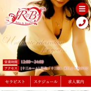 R&B〜アールアンドビー