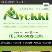 Nyokki~ニョッキ