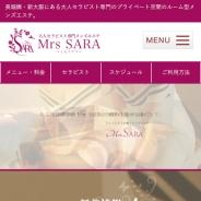 Mrs.Sara(ミセス サラ)