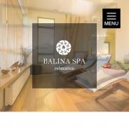 BALINA SPA~バリナスパ