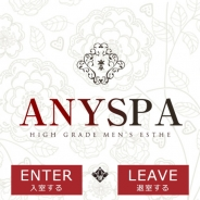 ANY SPA(エニースパ)