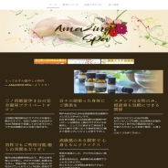 AmazingSpa〜アメイジングスパ