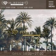 10ct RESORT(テンカラットリゾート)