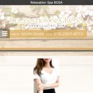 ROSA(ロッサ)