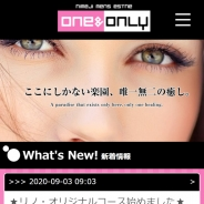 ONE&ONLY 姫路(ワンアンドオンリー)