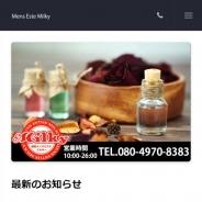 Milky(みるきー)