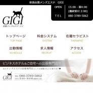 GIGI(ジジ)