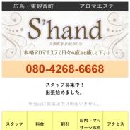 S'hand