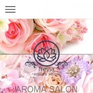 Aroma Salon Freyja(フレイヤ)