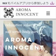 AROMA INNOCENT (アロマ イノセント)