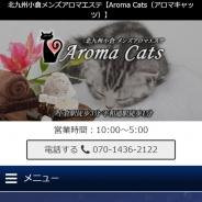 Aroma Cats(アロマキャッツ)