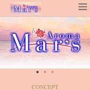 Aroma Mars(アロマ マーズ)