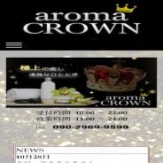 aroma CROWN