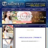 AROMA TT(アロマティティ)