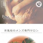 ROOM ANGEL