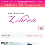 Librea(リブレア)