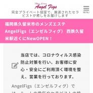 Angel Figs(エンゼルフィグ)
