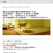 Relaxation Salon Lino