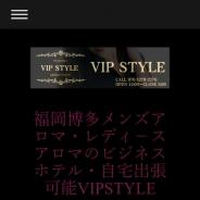 VIP STYLE(ビップスタイル)