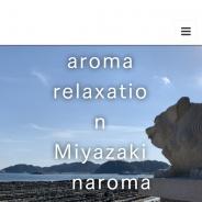 Miyazaki naroma