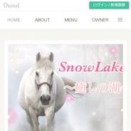 癒しの湖〜スノーレイク〜