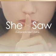 she-saw