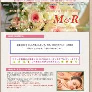 M&R南熊本店