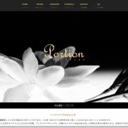 Portion(ポーション)東岡崎ルーム