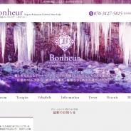 Bonheur-ボヌール-