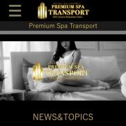 Premium Spa Transport