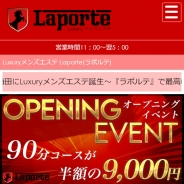 Laporte(ラポルテ)三宮ルーム