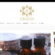 GRACIA-グラシア