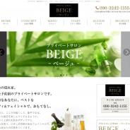BEIGE(ベージュ)心斎橋堀江店