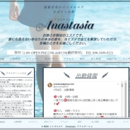 Anastasia(アナスターシャ)