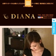 DIANA横浜~ディアーナ横浜