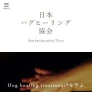Hug healing school