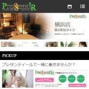 プレサンティール日本橋店