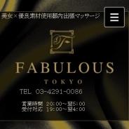 FABULOUS TOKYO~ファビュラス東京