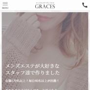グレイセス 横浜駅ルーム