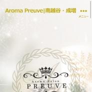 AromaPreuve南越谷店