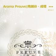 AromaPreuve成増店