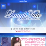 Laugh Tale(ラフテル)