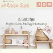 M Labo Spa (エムラボスパ)