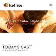 Refrise江坂店
