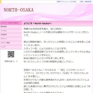 North-Osaka
